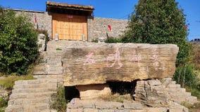 Antyczni Chińscy wiejscy historyczni budynki obrazy royalty free