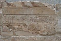 Antyczni hieroglify Zdjęcie Stock