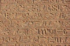 Antyczni hieroglyphics na ścianach Karnak świątynny kompleks, luks obrazy stock