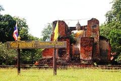 antyczny świątynny Thailand Obrazy Royalty Free