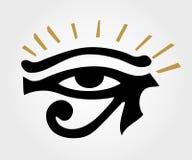 Antyczny akademii królewskiej oko z słońce promieniami ilustracja wektor