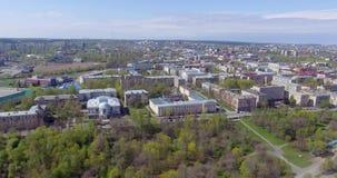 Antyczny budynek Krajowa biblioteka i dom Fizyczna kultura od powietrza zdjęcie wideo