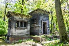 Antyczny crypt z piękną architekturą Zdjęcie Royalty Free