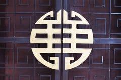 Antyczny drewniany drzwiowy chiński styl Fotografia Stock