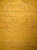 Antyczny egipski hieroglif Obrazy Stock