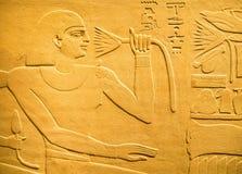 Antyczny egipski hieroglif przedstawia ludzką postać Fotografia Royalty Free