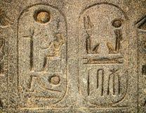Antyczny egipski hieroglif rzeźbiący w kamieniu Fotografia Stock