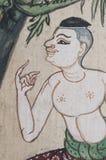 antyczny ilustracyjny mężczyzna tajlandzki Thailand Obrazy Stock