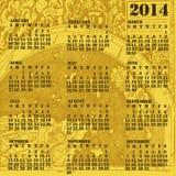 Antyczny kalendarz Zdjęcie Royalty Free