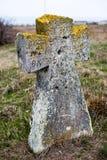 Antyczny kamienia krzyża neer czerń Widzii Zdjęcie Stock