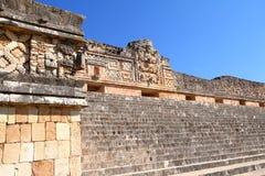 Antyczny majowia miasto Uxmal XII Obraz Royalty Free