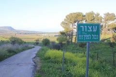Antyczny miasto Biblijny Kedesh w Izrael zdjęcia royalty free