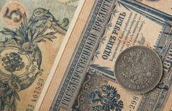 Antyczny rosjanin, srebne monety i starzy banknotów czasy csar Nicolay 2colay2, Fotografia Stock