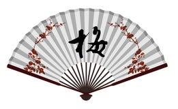 Antyczny tradycyjni chińskie fan z wintersweet royalty ilustracja