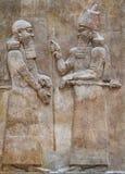 Antycznych Babylonia i Assyria basów ulga Zdjęcia Royalty Free