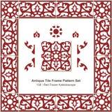 Antyk płytki ramy wzoru set_158 kwiatu Czerwony kalejdoskop ilustracji