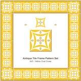 Antyk płytki ramy wzoru set_043 owalu Żółty krzyż ilustracja wektor