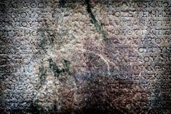 Antyka epigrafu Pełnoletnia ściana Obraz Stock