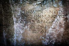 Antyka epigrafu Pełnoletnia ściana Zdjęcia Royalty Free