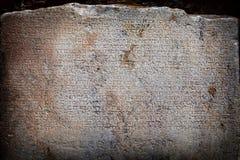 Antyka epigrafu Pełnoletnia ściana Zdjęcie Stock