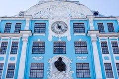 Antyka zegar na fasadzie Zdjęcia Stock