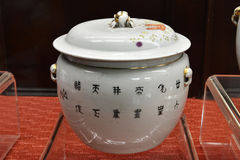 Antykwarska porcelana, Porcelanowa ceramiczna, chińska sztuka, orientalna kultura Obraz Royalty Free