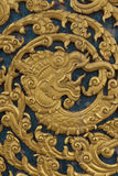 Antykwarski Tajlandzki drewno rzeźbiący tradycyjnej sztuki wzór Zdjęcie Royalty Free