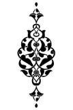 Antykwarskiego ottoman turecki wektorowy projekt siedem Zdjęcia Stock