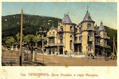 antykwarskiej pocztę collectible pocztówki z przedmiotem rocznik Zdjęcie Royalty Free