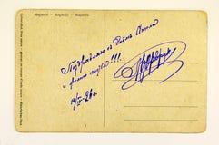 antykwarskiej pocztę collectible pocztówki z przedmiotem rocznik Obrazy Stock