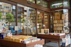 Antykwaryczny księgarz w japan〠' zdjęcia royalty free