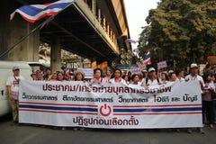 Antyrządowy protest Zdjęcia Royalty Free