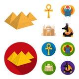 Anubis,安赫,开罗城堡,埃及甲虫 在动画片,平的样式传染媒介标志的古埃及集合汇集象 库存照片