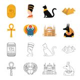 Anubis, Ankh, ακρόπολη του Καίρου, αιγυπτιακός κάνθαρος Αρχαία εικονίδια συλλογής της Αιγύπτου καθορισμένα στα κινούμενα σχέδια,  Στοκ Εικόνες