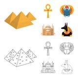 Anubis, Ankh, ακρόπολη του Καίρου, αιγυπτιακός κάνθαρος Αρχαία εικονίδια συλλογής της Αιγύπτου καθορισμένα στα κινούμενα σχέδια,  Στοκ Εικόνα