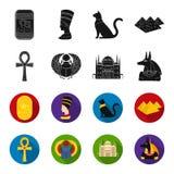 Anubis, Ankh, citadelle du Caire, scarabée égyptien Icônes réglées antiques de collection d'Egypte dans le noir, actions de symbo Illustration Libre de Droits