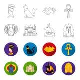 Anubis, Ankh, Kair cytadela, Egipska ściga Antyczne Egipt ustalone inkasowe ikony w konturze, mieszkanie stylowy wektorowy symbol Obraz Royalty Free