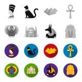Anubis, Ankh, Kair cytadela, Egipska ściga Antyczne Egipt ustalone inkasowe ikony w monochromu, mieszkanie stylowy wektorowy symb ilustracji