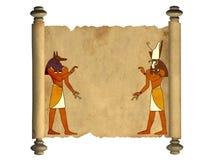 Anubis et Horus illustration de vecteur