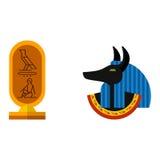Anubis symbol som isoleras på den vita för forntida Egypten för bakgrund illustrationen för vektor symbol stock illustrationer