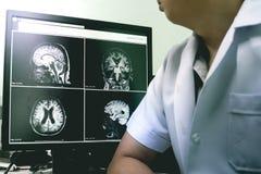 ANUNCIO con el cambio de la materia blanca del CVD Imagenes de archivo