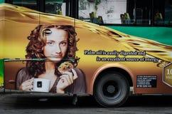 Anuncio del aceite de palma Foto de archivo libre de regalías