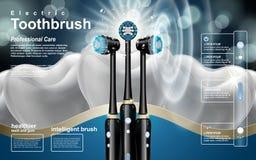 Anuncio del cepillo de dientes eléctrico Fotografía de archivo