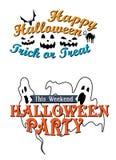 Anuncio del partido del feliz Halloween Fotografía de archivo