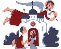 anuncio domingo Familia Iglesia ilustración del vector