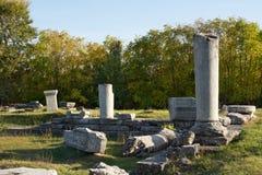Anuncio Istrum de Nicopolis Foto de archivo