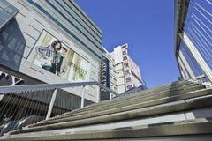 Anuncio publicitario de la moda en el área de compras de Pekín Xidan Foto de archivo libre de regalías