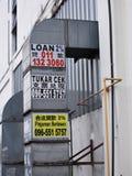 Anuncios por el dinero ilegal Lenders Foto de archivo libre de regalías