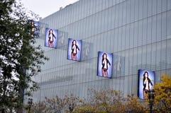 Anuncios publicitarios del centro comercial de la COCOR Fotografía de archivo libre de regalías
