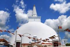 anuradhapura城市lanka神圣的sri 免版税库存照片